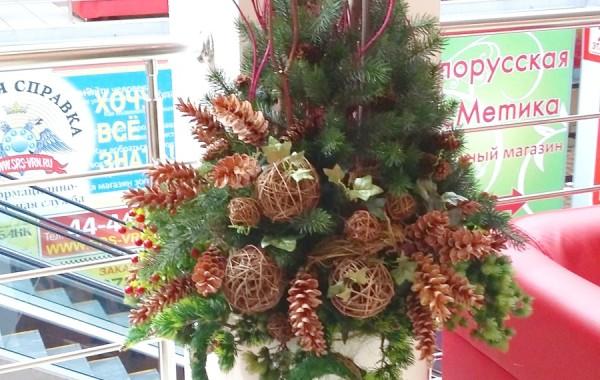 Напольные композиции из искусственных растений ТК Армада сезон осень-зима