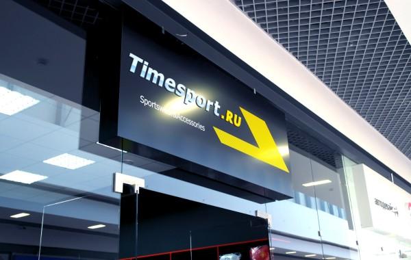 Timesport