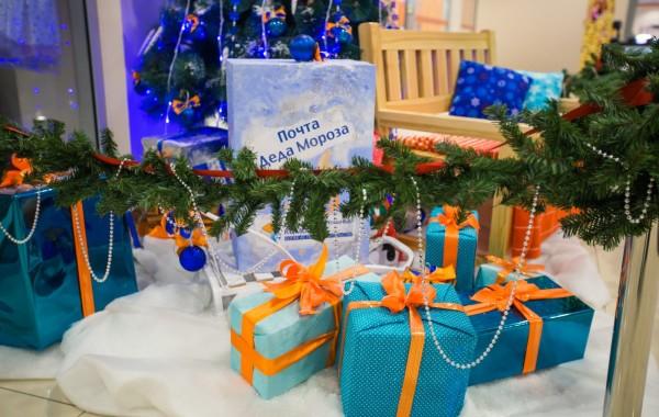 Приемная Деда Мороза ТК Южный Полюс 2016