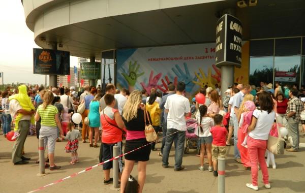Международный день защиты детей ТК Армада